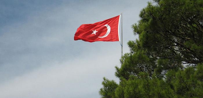 Dalgalanan Türk Bayrağı Videosu Türk Bayrakları