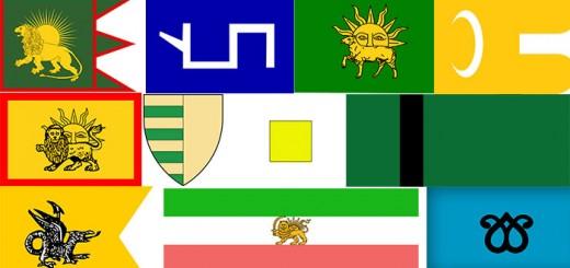 mogol-istilasi-turk-devletleri-bayraklari